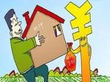 天津房产抵押贷款,各类贷款,申请 手续简单 放款快