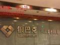 北京办公室玻璃贴膜价格
