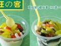 台州全国奶茶加盟店排名 旺客奶茶加盟 怎么加盟旺客奶茶