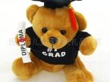 厂家批发毛绒娃娃玩具 博士熊 毕业熊 毛绒小公仔 首选毕业礼物