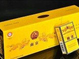通州北苑南京九五至尊近期回收价格回收南京九五至尊多少钱