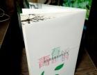 专业制作水晶册+杂志册+印刷画册