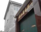 独院出租|邯山中华南美的城附近