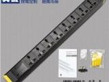 突破PDU国内销售中心/突破安推PDU系列产品