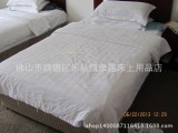 酒店床上用品全棉加厚缎条 宾馆/客房布草 四件套 厂家定做