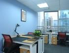 40平 精装修办公室出租 临近地铁二号线