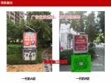 广州海珠区市二宫朗晴居一期社区灯箱媒体
