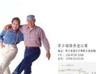 萍乡锦绣老年公寓招收老年人,欢迎莅临参观了解