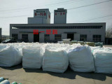 鲁一塑料价格实惠的塑料薄膜厂家供应-塑料薄膜厂家