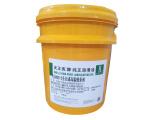 高温链条油供应淄博供应质量好的高温链条油