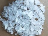 新款二甲基砜MSM食品添加剂辅料透明结晶体冰辅料高科冰结晶体