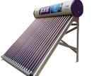 云南太阳能厂家 太阳能优点
