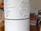 气相二氧化硅纳米白炭黑德固赛 国标A200 亲水型防沉流变剂