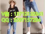 无锡哪里秋冬新款女式牛仔裤厂家直销韩版新款小脚哈伦裤批发
