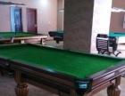 重庆台球桌实体店专卖 品牌台球桌价格 英士爵台球桌厂家直销