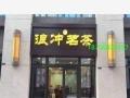 曲江现铺出售华著中城汉华城正荣彩虹谷