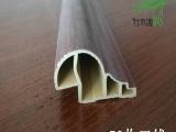 集成墙板原生态竹木纤维装饰线 竹木阁竹木配套线条 50收口线