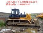 连云港二手160推土机/山推干地 湿地推土机出售