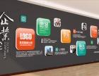 文化墙设计,企业文化墙,文化墙设计,形象墙,企业形象墙