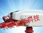 阳江—ZTZ-125自动寻的喷水灭火装置