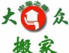 广州南沙搬家公司 机械搬运 长途搬家 公司搬迁