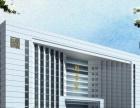 黄冈效果图家装室内室外工装景观建筑产品施工设计vr