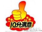 欢迎进入!-北京西门子热水器-各中心-售后服务网站电话