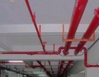 消防设计消防施工消防验收消防改造
