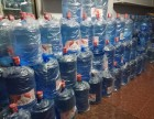 厦门送水桶装水配送中心