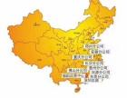 广东省有实力的股票配资