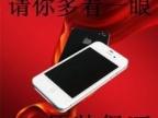 郑州批发苹果4s手机