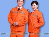 惠州工作服定做 加厚环卫服批发 冬季清洁工工装