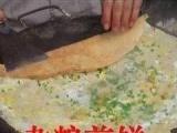 太原小吃培训油酥饼夹肉饼 鸡蛋灌饼 杂粮煎饼巩师傅