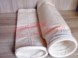 浩辰牌防静电除尘滤袋/常温覆膜除尘布袋厂家地址价格