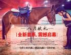 呼和浩特金色童年8月 驰骋光影,马背上的骑士震撼来袭