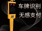 云平臺車牌識別停車場系統智能道閘系統深圳廠家直銷