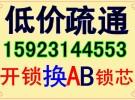 低价 疏通重庆主城区周边厕所厨房马桶地漏失物打捞