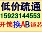 江北观音桥红旗河沟五里店鲁能新城寸滩周边管道疏通 低价服务