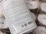 韩国梦蜗茶树控油营养面膜-韩国梦蜗茶树保湿补水控油面膜
