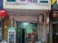 棉三 望岭路 商业街卖场 40平米