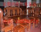 杭州滨江区老红木家具回收价格