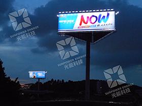 户外大牌高速广告太阳能照明系统