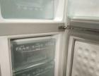 冰箱197L2门