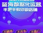 济南京东无货源开店能创造财富吗?需要做精细化运营吗?