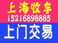 上海二手车过户手续怎么办
