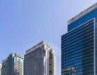 转让深圳基金资产管理互联网金融服务投资控股私募备案