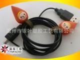 供应新款绕线器 集线器 pvc绕线器