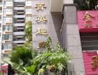 业主出租宝安中心区菁英趣庭单身公寓1580元菁英趣庭