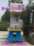 20吨单臂液压机价格/20吨单柱压力机生产厂家全国热销