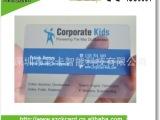 深圳南山区vip制卡烫金工艺  透明会员卡  半透明卡 pvc透